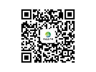 第25周(6月15日--6月21日)麻阳县商品房成交41套,麻阳房价为4137元/㎡